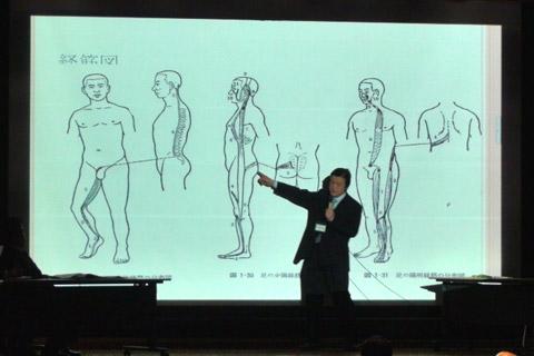 セミナー・講演08
