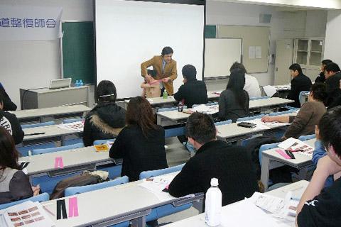 セミナー・講演09